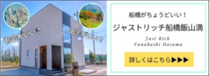 link_JR